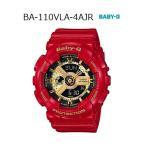 BABY-G ベビーG ベビージー 限定モデル カシオ CASIO アナデジ 腕時計 ゴールド×レッド BA-110VLA-4AJR 国内正規モデル