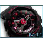 CASIO Baby-G カシオ ベビーG baby-g ベビーg 限定モデル アナデジ 腕時計 ブラック ピンク BA-111-1ADR BA-111-1A