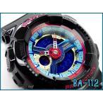ショッピングbaby ベビーG ベビージー BABY-G CASIO カシオ 逆輸入海外モデル アナデジ 腕時計 ブラック 黒 BA-112-1ACR BA-112-1A
