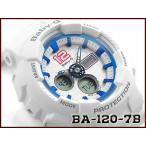 ショッピングbaby CASIO BABY-G 逆輸入海外モデル カシオ ベビーG アナデジ 腕時計 ホワイト BA-120-7BER BA-120-7B