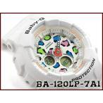 CASIO BABY-G レオパードシリーズ 逆輸入海外モデル カシオ ベビーG アナデジ 腕時計 ホワイト マルチカラー BA-120LP-7A1