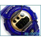 ベビーG BABY-G CASIO カシオ baby-g ベビーg  デジタル腕時計 ジェリー・マリン・シリーズ ディープブルー×ゴールド スケルトン BG-1005A-2DR