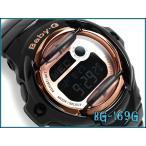 ベビーG Baby-G カシオ CASIO ピンクゴールドシリーズ デジタル ブラック×ピンクゴールド BG-169G-1JF  ベビーg baby-g ベビージー