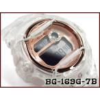 ショッピングbaby ベビーG Baby-G ベビージー BG-169シリーズ 逆輸入海外モデル カシオ CASIO デジタル 腕時計 スケルトン クリア ピンクゴールド BG-169G-7B
