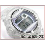 ショッピングbaby ベビーG Baby-G ベビージー BG-169シリーズ 逆輸入海外モデル カシオ CASIO デジタル 腕時計 スケルトン クリア パープル BG-169R-7E