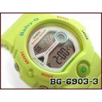 ショッピングbaby ベビーG ベビージー BABY-G BG-6900 フォー・ランニングシリーズ CASIO デジタル 腕時計 グリーンイエロー BG-6903-3