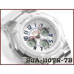 ベビーG Baby-G ベビージー トリコロール・シリーズ 逆輸入海外モデル カシオ CASIO アナデジ 腕時計 ホワイト BGA-110TR-7BCR BGA-110TR-7B
