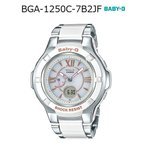 BABY-G ベビーG ベビージー コンポジットデザイン カシオ CASIO 電波 ソーラー アナデジ 腕時計 ホワイト  ピンクゴールド BGA-1250C-7B2JF 国内正規モデル