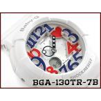 ベビーG Baby-G ベビージー トリコロール・シリーズ 逆輸入海外モデル カシオ CASIO アナデジ 腕時計 ホワイト レッド ブルー BGA-130TR-7B