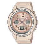 BABY-G BGA-150CP-4B ベビーG ベビージー ピンクベージュカラーズ カシオ CASIO アナデジ 腕時計 ピンク 逆輸入海外モデル