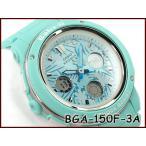 Baby-G ベビーG babyg カシオ CASIO アナデジ 腕時計 ブルー×ライトグリーン BGA-150F-3ADR BGA-150F-3A