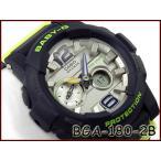 ショッピングbaby Baby-G ベビーG babyg カシオ CASIO G-LIDE Gライド アナデジ 腕時計 ホワイト ネイビー BGA-180-2BDR BGA-180-2B