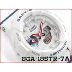 ショッピングbaby ベビーG Baby-G ベビージー トリコロール・シリーズ 逆輸入海外モデル カシオ CASIO アナデジ 腕時計 ホワイト BGA-185TR-7ACR BGA-185TR-7A