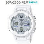 ショッピングbaby BABY-G ベビーG ベビージー TRIPPER トリッパー カシオ CASIO 電波ソーラー アナデジ 腕時計 ホワイト BGA-2300-7BJF 国内正規モデル