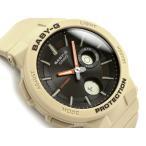 [予約商品 1/31日前後入荷予定]BABY-G ベビーG SUZUKI ハスラー ワンダラー 限定モデル ももクロ 百田 夏菜子着用 カシオ 腕時計 アイボリー BGA-255-5A