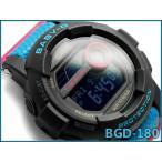 ショッピングbaby CASIO BABY-G カシオ ベビーG G-LIDE Gライド 逆輸入海外モデル デジタル 腕時計 ブラック ブルー BGD-180-2CR BGD-180-2DR BGD-180-2