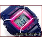 ショッピングbaby ベビーG Baby-G ベビージー プロテクター付き復刻 逆輸入海外モデル カシオ CASIO デジタル 腕時計 ブルー ピンク  BGD-501FS-2CR BGD-501FS-2