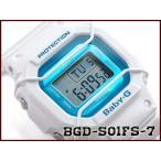 ショッピングbaby ベビーG Baby-G ベビージー プロテクター付き復刻 逆輸入海外モデル カシオ CASIO デジタル 腕時計 ホワイト ブルー BGD-501FS-7CR BGD-501FS-7