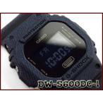 CASIO Gショック デニム 限定 DW-5600DC-2