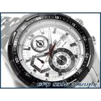 CASIO EDIFICE カシオ 海外モデル エディフィス アナログ メンズ腕時計 クロノグラフ ホワイトダイアル シルバーステンレスベルト EFR-539D-7AVUDF