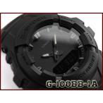 G-SHOCK Gショック ジーショック 逆輸入海外モデル CASIO アナデジ 腕時計 マット オールブラック G-100BB-1ADR G-100BB-1A