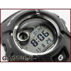 CASIO Gショック デジタル 腕時計 G-2900F-8