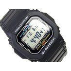 CASIO Gショック 腕時計 タフソーラー G-5600E-1DR