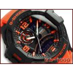 G-SHOCK Gショック ジーショック g-shock gショック SKY COCKPIT アナデジ ブラック オレンジ GA-1000-4ADR  腕時計