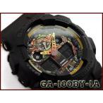 ショッピングg-shock ブラック G-SHOCK Gショック ジーショック 限定 Black&Yellowシリーズ カシオ CASIO アナデジ 腕時計 イエロー ブラック 迷彩 GA-100BY-1ADR GA-100BY-1A