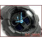 ショッピングG-SHOCK G-SHOCK ジーショック Gショック g-shock gショック アナデジ 腕時計 グレー×ライトブルー GA-100C-8ADR G-SHOCK Gショック
