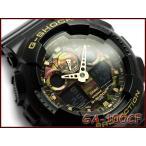 CASIO Gショック カモフラ 限定 腕時計 GA-100CF-1A9CR