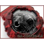 CASIO Gショック カモフラ 限定 腕時計 GA-100CM-4A
