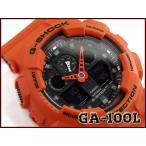G-SHOCK Gショック ジーショック 逆輸入海外モデル CASIO カシオ アナデジ 腕時計 オレンジ ブラック GA-100L-4ACR GA-100L-4A