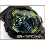 CASIO Gショック アナデジ腕時計 GA-100LY-1ACR