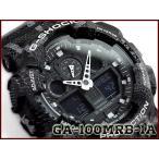[訳有り 外箱破れ有り]G-SHOCK Gショック マルセロバーロン 限定モデル 逆輸入海外モデル カシオ アナデジ 腕時計 ブラック 蛇柄 GA-100MRB-1A