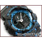[外箱に少し破損有り]G-SHOCK Gショック 逆輸入海外モデル STASH スタッシュ 限定モデル カシオ アナデジ 腕時計 ブラック ブルー グラフィティ GA-100ST-2A