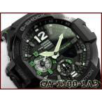 G-SHOCK Gショック ジーショック CASIO カシオ SKY COCKPIT スカイコックピット ツインセンサー搭載 アナデジ 腕時計 ブラック グリーン GA-1100-1A3