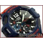 G-SHOCK Gショック ジーショック CASIO カシオ スカイコックピット ツインセンサー アナデジ 腕時計 ネイビー レッド GA-1100-2A