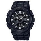 ショッピングShock G-SHOCK Gショック ジーショック レザーモチーフモデル カシオ CASIO アナデジ 腕時計 ブラック GA-110BT-1AJF 国内正規モデル