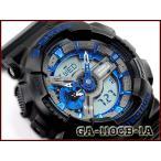 ショッピングG-SHOCK G-SHOCK Gショック カシオ CASIO アナデジ 腕時計 ブルー ブラック GA-110CB-1ACR GA-110CB-1A