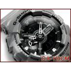 ショッピングCASIO CASIO G-SHOCK カシオ Gショック ジーショック カモフラージュシリーズ 逆輸入海外モデル 限定 アナデジ 腕時計 カモフラ シルバー GA-110CM-8ADR