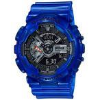 ショッピングShock G-SHOCK Gショック ジーショック アクアプラネット クマノミ ペアモデル カシオ CASIO ワールドタイム アナデジ 腕時計 ブルー GA-110CR-2AJF 国内正規モデル