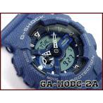 G-SHOCK Gショック 逆輸入海外モデル デニム DENIM'D COLOR 限定モデル CASIO カシオ アナデジ 腕時計 ブルー ネイビー GA-110DC-2AER GA-110DC-2A