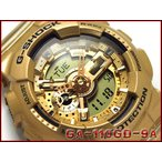 ショッピングCASIO CASIO G-SHOCK カシオ Gショック ジーショック 逆輸入海外モデル Crazy Gold Series アナデジ 腕時計 GA-110GD-9ADR GA-110GD-9A