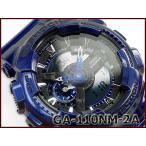 ショッピングG-SHOCK G-SHOCK Gショック ジーショック CASIO カシオ ビッグフェイス アナデジ 腕時計 メタリックブルー GA-110NM-2ACR GA-110NM-2A
