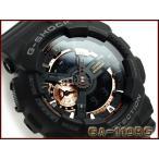CASIO Gショック アナデジ腕時計 GA-110RG-1ADR
