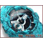 ショッピングCASIO CASIO G-SHOCK カシオ Gショック ジーショック 限定モデル スラッシュ・パターン・シリーズ アナデジ 腕時計 ブルーグリーン GA-110SL-3A