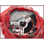 G-SHOCK Gショック ジーショック CASIO カシオ スラッシュ・パターン・シリーズ アナデジ 腕時計 レッド ブラック GA-110SL-4ACR GA-110SL-4A