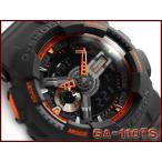 G-SHOCK ジーショック Gショック g-shock gショック アナデジ 腕時計 ブラック オレンジ GA-110TS-1A4DR G-SHOCK Gショック