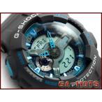 G-SHOCK ジーショック Gショック g-shock gショック アナデジ 腕時計 グレー ブルー GA-110TS-8A2DR G-SHOCK Gショック